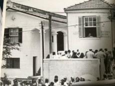 GEB: 57 anos de fundação